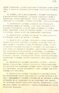 Bulgaria_4-3.jpg