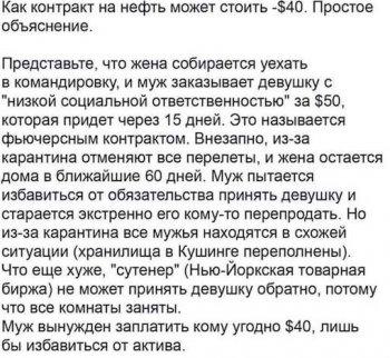 -$40.jpg